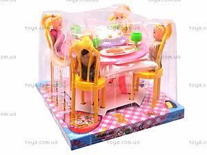 Игрушечная мебель с куколками, 2135, фото