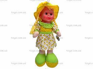 Игрушечная мягкая кукла, 7T/8T/9T22