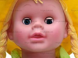 Игрушечная мягкая кукла, 7T/8T/9T22, фото