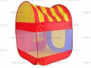 Игрушечная палатка, 59899, фото
