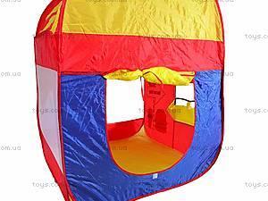 Игрушечная палатка, 59899, отзывы
