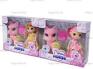 Игрушечная пони с куклой, ZH1303C