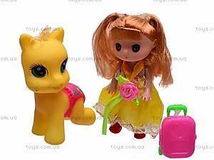 Игрушечная пони с куклой, ZH1303C, купить
