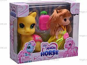 Игрушечная пони с куклой, ZH1303C, отзывы