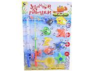 Игрушечная рыбалка «Морские жители», SFY-6514, купить