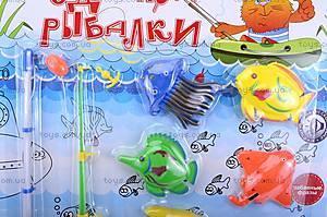 Игрушечная рыбалка «Морские жители», SFY-6514, отзывы