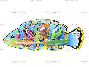 Игрушечная рыбалка с удочкой, 205