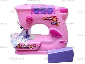 Игрушечная швейная машина, 2876, купить