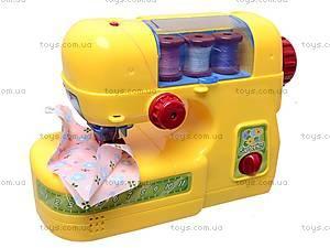 Игрушечная швейная машинка, 08001, купить