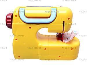 Игрушечная швейная машинка, 08001, фото