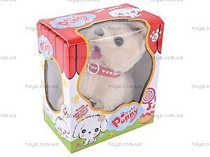 Игрушечная собака на поводке, 9111B