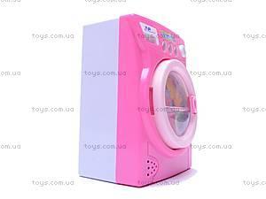 Игрушечная стиральная машина , 66024, купить