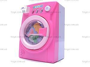 Игрушечная стиральная машина , 66024, фото