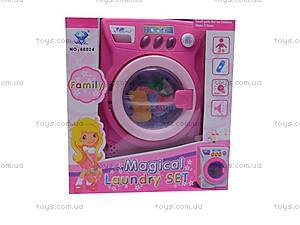 Игрушечная стиральная машина , 66024, цена
