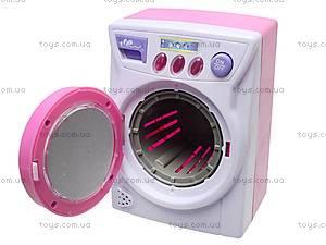 Игрушечная стиральная машина с утюгом, 66025, отзывы
