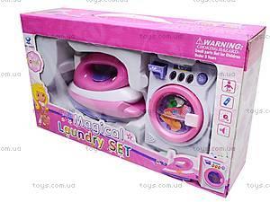Игрушечная стиральная машина с утюгом, 66025