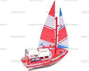 Игрушечная яхта, A538C