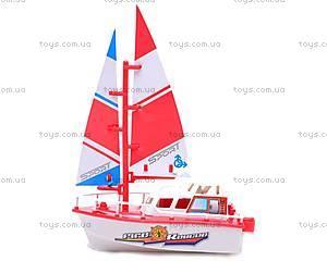 Игрушечная яхта, A538C, отзывы