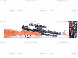 Игрушечное десткое ружье, AF131, купить