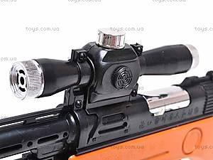 Игрушечное десткое ружье, AF131, цена