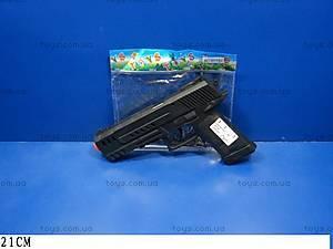 Игрушечное оружие «Пистолет», 9017B
