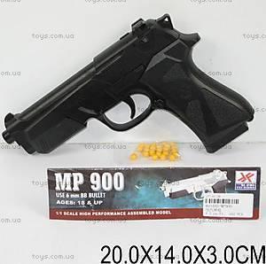 Игрушечное оружие, с пульками, MP900