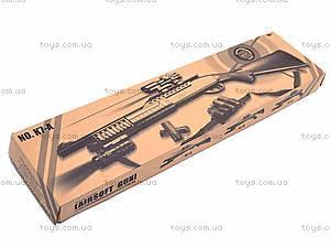 Игрушечное оружие, с пулями, K7A, детские игрушки