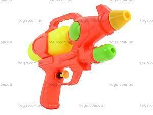 Игрушечное водяное оружие, 538, купить