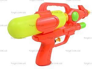 Игрушечное водяное оружие, 538, отзывы