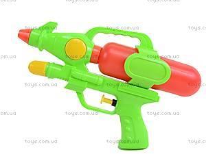 Игрушечное водяное оружие, 538, игрушки