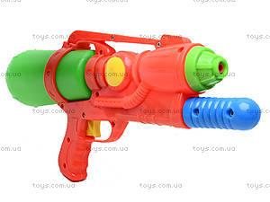 Игрушечное водяное оружие с накачкой, 766, купить