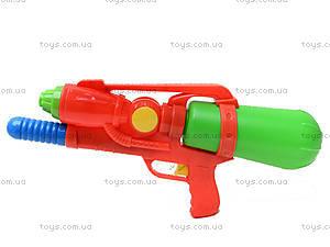 Игрушечное водяное оружие с накачкой, 766, фото
