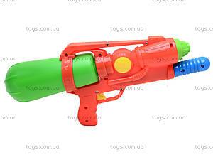 Игрушечное водяное оружие с накачкой, 766, отзывы