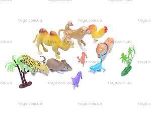 Игрушечные животные, 0546-7