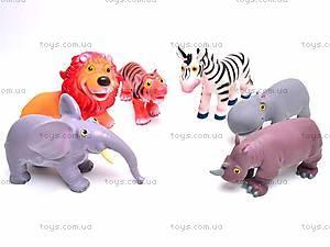 Игрушечные животные «Сафари», D2616