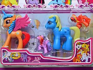 Игрушечные пони с крыльями, 0236, купить