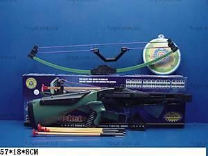 Игрушечный арбалет Bow Arrows Gun, K007