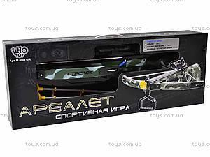 Игрушечный арбалет с лазерным прицелом, M0004, игрушки