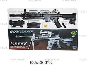 Игрушечный автомат, с пулями, M509B