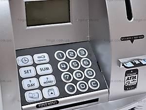 Игрушечный банкомат, HC014917, игрушки