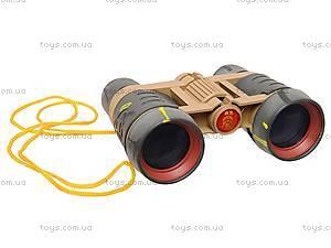 Игрушечный бинокль, YH-634, купить