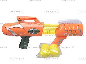 Игрушечный бластер стреляет шарами, X43, цена