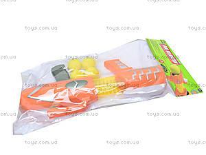 Игрушечный бластер стреляет шарами, X43, детские игрушки