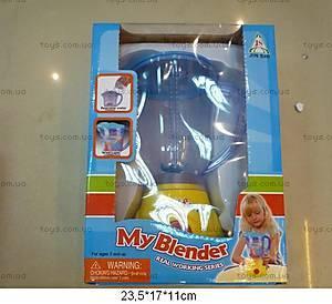 Игрушечный блендер, 018-01