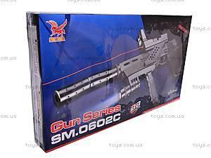 Игрушечный детский автомат, стреляет пульками, SM0602C, детские игрушки