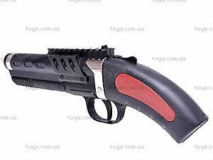 Игрушечный детский пистолет, на пульках, 2034, отзывы