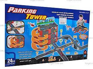 Игрушечный детский паркинг, S658-9, фото