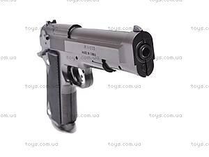Игрушечный детский пистолет, с пульками, JKX333, фото