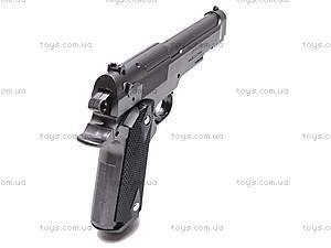 Игрушечный детский пистолет, с пульками, JKX333, отзывы