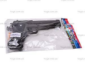 Игрушечный детский пистолет, с пульками, JKX333